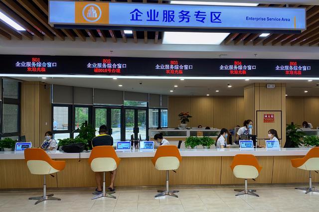 重庆高新区政务服务中心投用 多项事务均可一窗办理