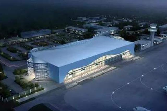 重庆武隆仙女山机场获批加入国内飞行气象情报交换