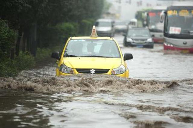 重庆23个区县降暴雨 4条河流出现超警戒超保证水位