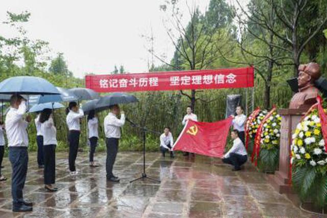重庆铜梁邱少云烈士故居7月1日起正式免费对外开放
