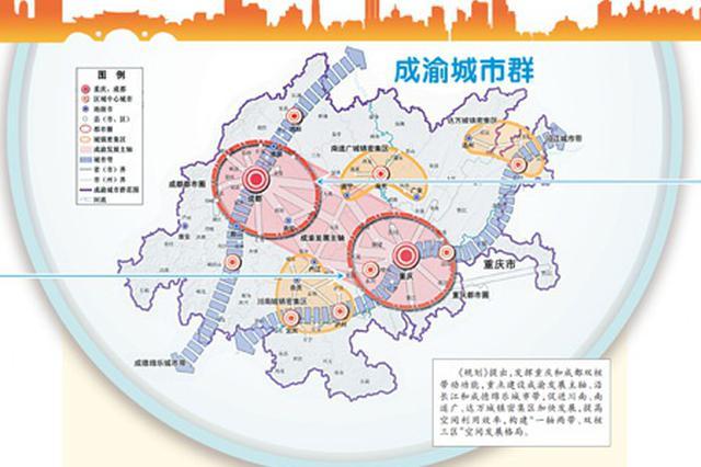 川渝毗邻地区交通如何融合?这些目标提出来了