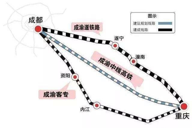 """成渝中线高铁有望年内开建 将构建""""1小时""""交通圈"""
