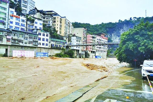 重庆28个区县出现暴雨 致1人死1人失踪6万余人受灾