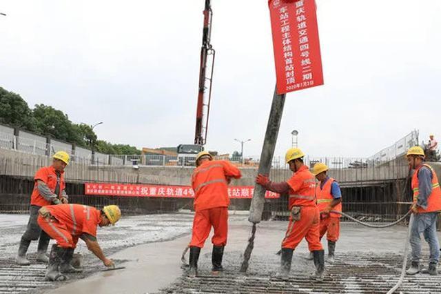 首站封顶!重庆轨道交通4号线二期预计2022年开通