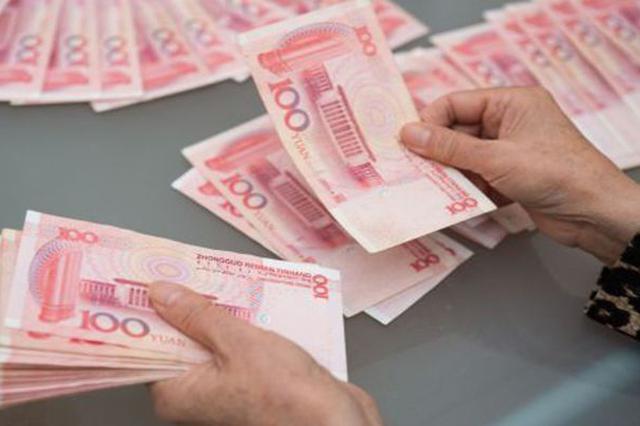 上半年重庆跨境人民币结算量创中国中西部第一