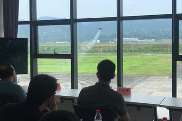 重庆构建航空应急救援体系 推动无人机救援全覆盖
