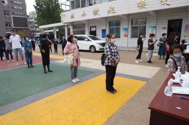 重庆推进新冠疫情防控心理健康服务 提供心理在线服务
