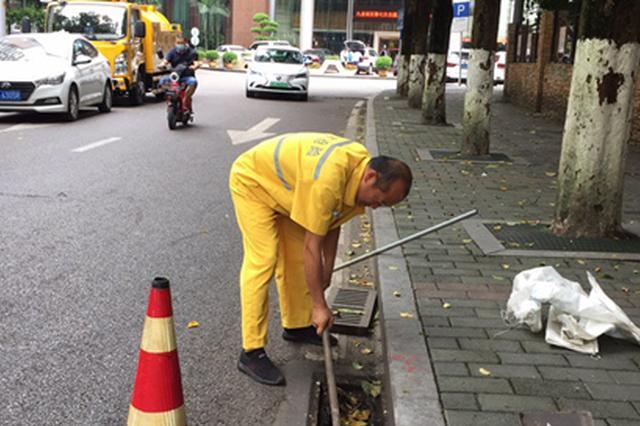 重庆中心城区启动水篦子及臭气排查整治专项行动
