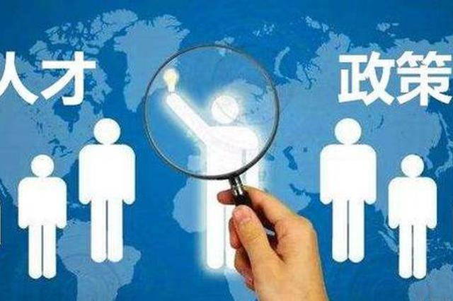 重庆未来将引进和培养千名智能工业设计人才
