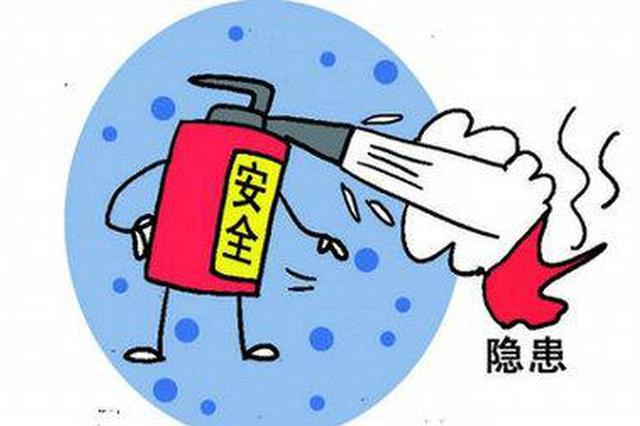 重庆加强城镇房屋主体使用安全隐患排查