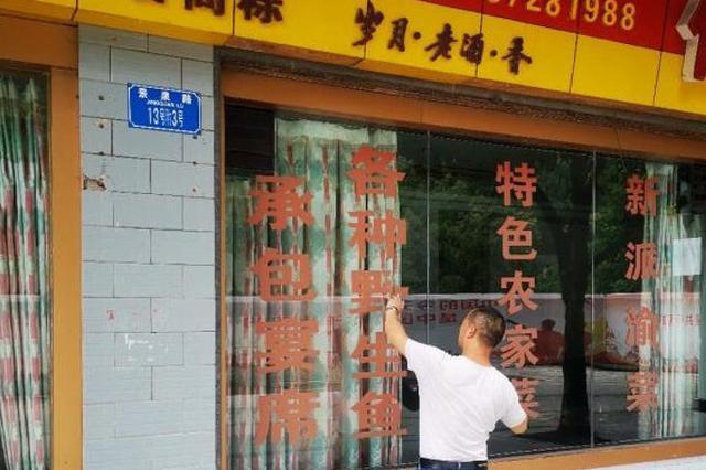 不卖不买不食!渝北严查销售长江流域非法捕捞渔获物