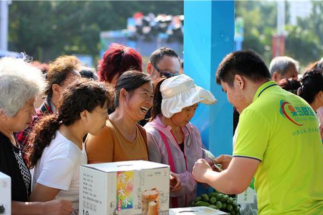 重庆2020年已累计销售扶贫产品35.1亿元