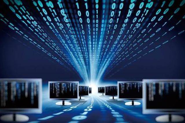 重庆:加快破解大数据智能化产业人才瓶颈