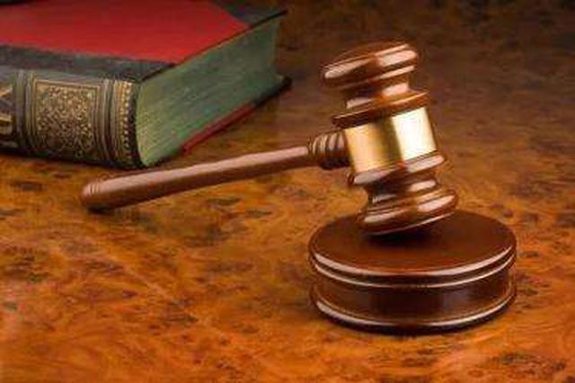 川渝法院建立8项机制 推进跨域诉讼服务合作