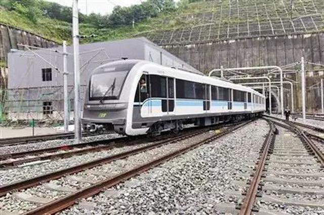 重庆轨道交通实现互联互通载客试运营 全国尚属首例