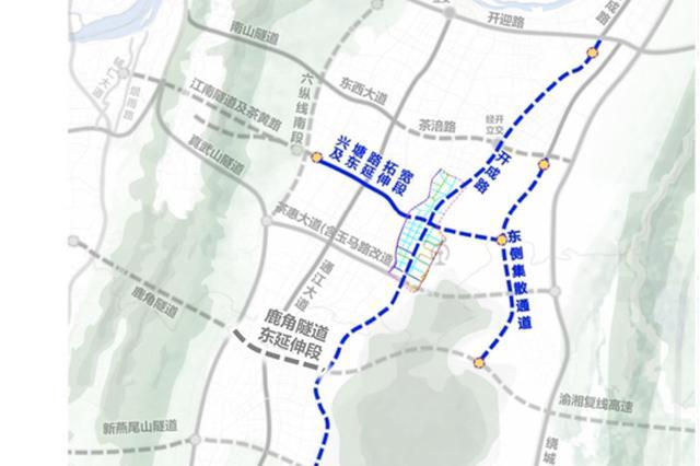 重庆东站3条骨架道路集中开建 将于2023年建成投用
