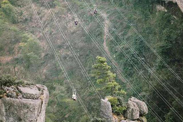 重庆一景区工作人员高空索道坠亡续:速滑项目停运