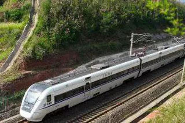 国庆期间重庆火车站加开动车组 预计发送旅客159万人
