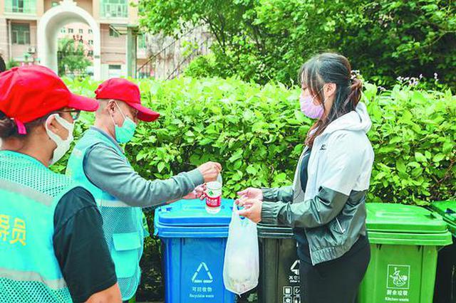重庆市出台生活垃圾分类工作三年行动计划