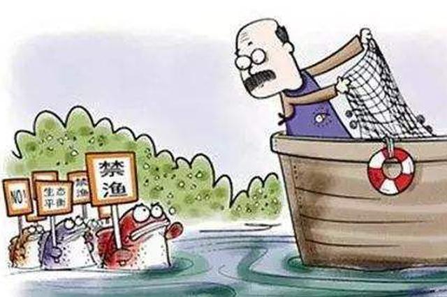 严打非法捕捞 重庆长寿警方侦破案件20余起抓获51人