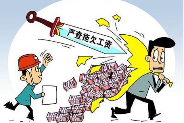 重庆建立拖欠款投诉渠道 保障中小企业合法权益