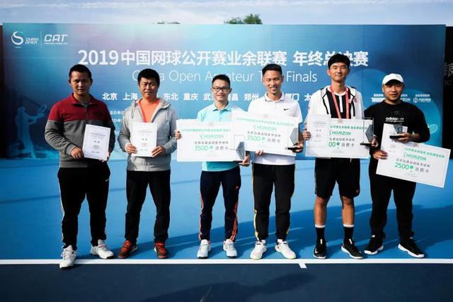 中网业余联赛启动重庆地区赛事 冠军将冲击十万奖金