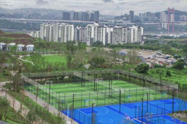 国庆期间重庆将再开放10个社区体育文化公园
