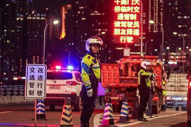 日投警力近2万人 国庆期间重庆刑事治安警情双下降