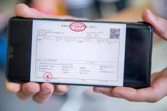 """重庆大足""""三个模式""""探索电子票据改革"""