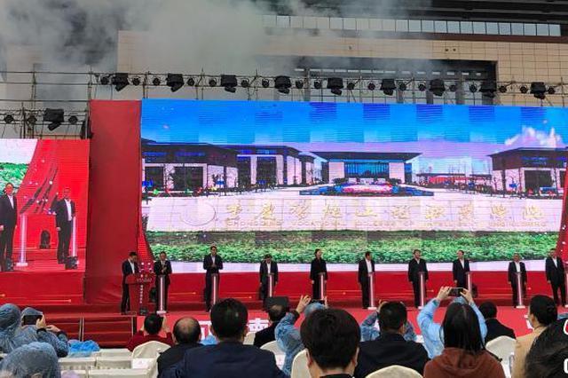重庆成立智能工程职业学院 将培养更多智能产业人才