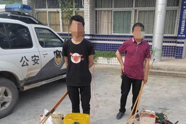 重庆开州警方针对非法捕捞立案26起 打掉3个团伙