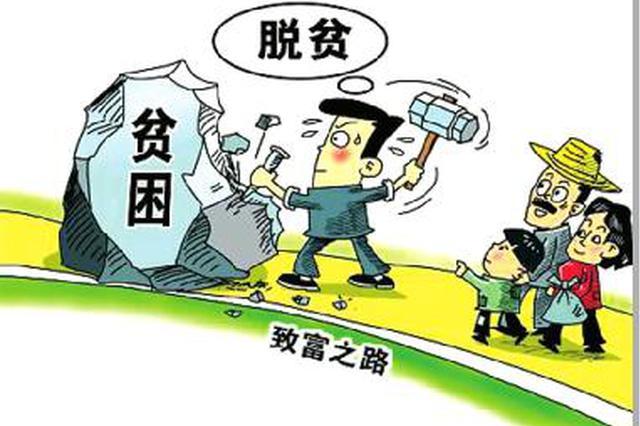 """千家民企进重庆万州""""赶场"""" 以买代帮助力消费扶贫"""