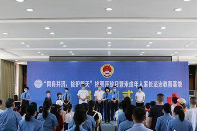 重庆市检察院出台公益诉讼案件线索举报奖励办法