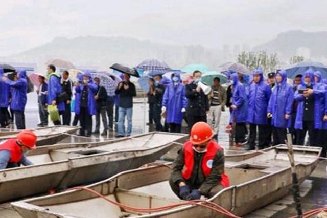 重庆万州公开销毁非法捕捞器具 维护长江禁捕秩序