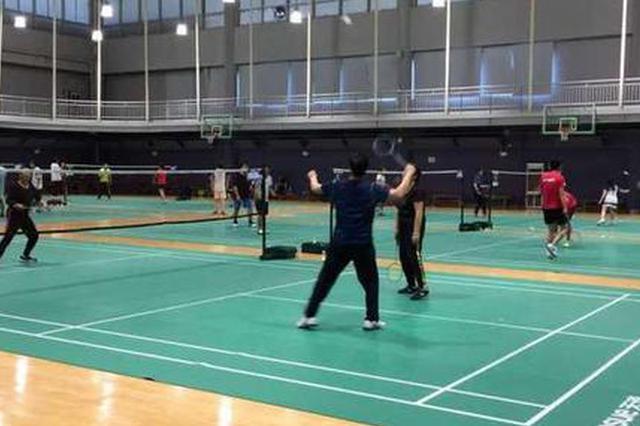 重庆推动体育旅游融合发展 搭建体旅交流新平台