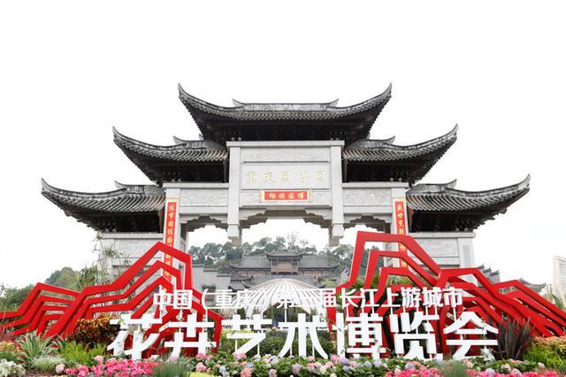 城市花博会今日在园博园开幕 4.8万平米展区这样逛