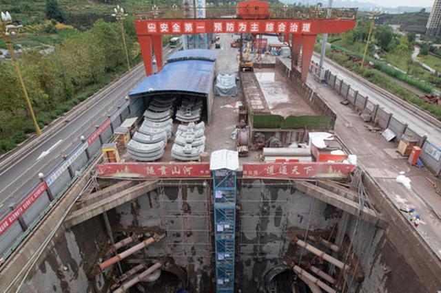 8台盾构机齐掘进 重庆轨道4号线二期建设迎新突破