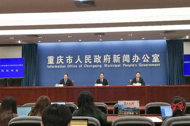 前三季度重庆GDP增长2.6% 工业经济加快复苏