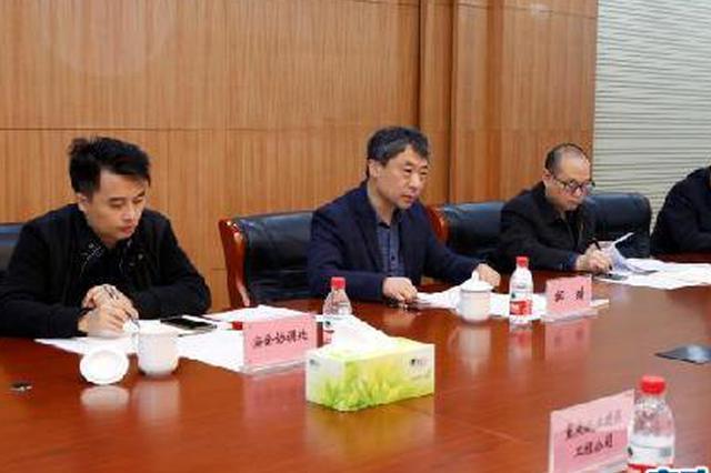 接连发生多起安全生产亡人事故 重庆两家企业被警示约谈