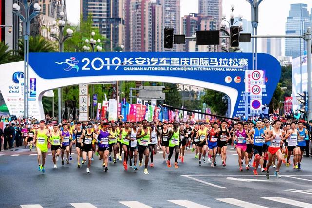2020重庆马拉松赛将于11月15日举办