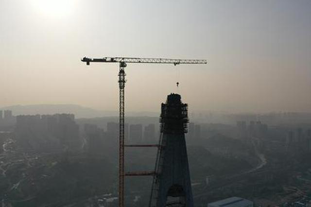 236米!重庆白居寺长江大桥主塔成功封顶