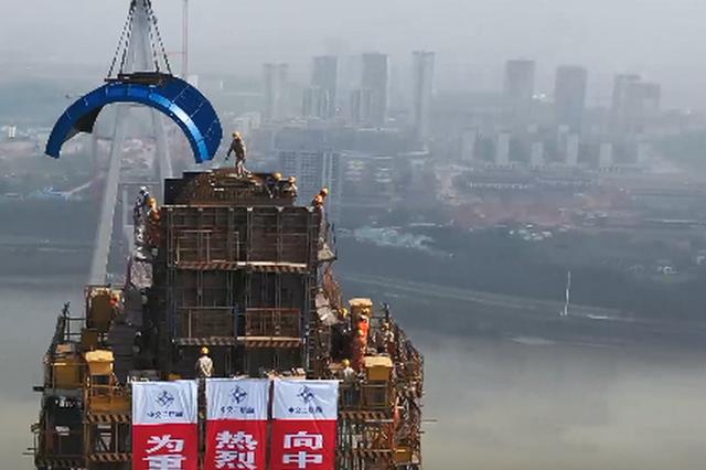 白居寺长江大桥236米主塔成功封顶 相当于84层楼高