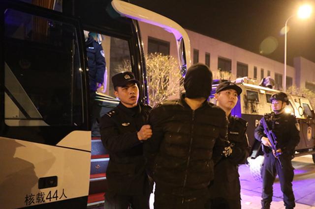警方摧毁特大跨国绑架勒索犯罪集团 受害人遍及全国