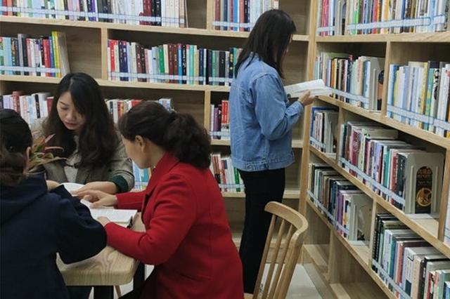 重庆这家书房24小时不打烊 数千册藏书免费给读者看