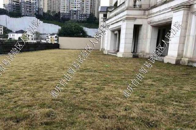重庆一别墅因业主偿债拍出2169万元 3买家争抢100次