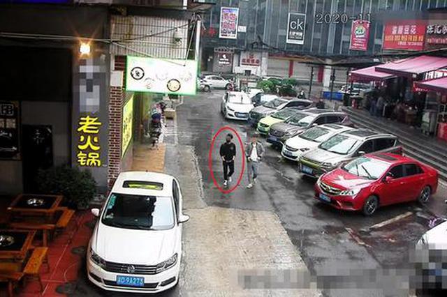 重庆:男子进商场借用厕所 竟顺手牵羊偷走店内手机