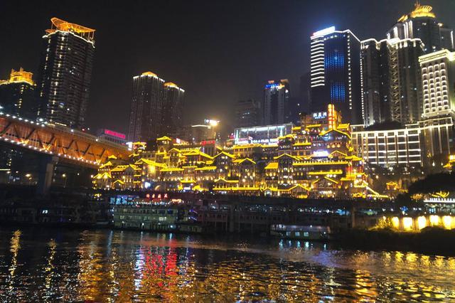 首批重庆最美夜景打卡地、最佳夜游推荐线路出炉