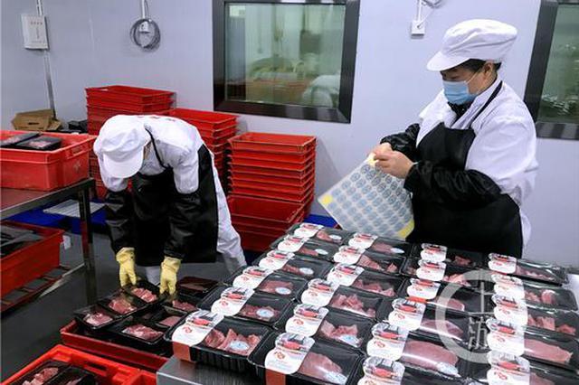 日产3万吨冷鲜猪肉生产线投用 确保市民吃上放心肉