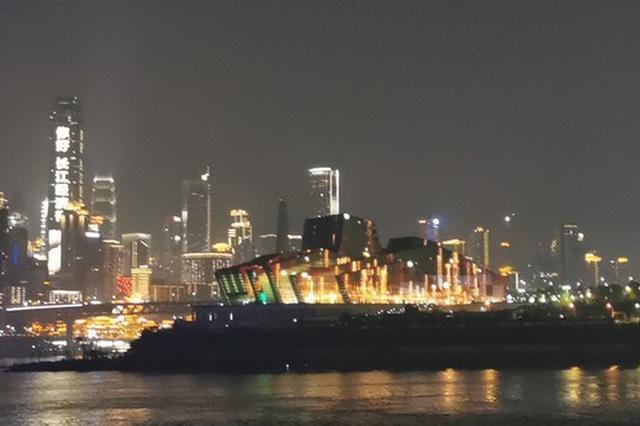 重庆大剧院上新了!19个唯美画面为山城夜空添彩