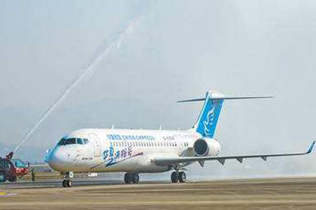 ARJ21!重庆江北机场正式迎来首架国产商用飞机